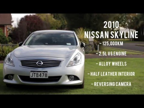 2010 Nissan Skyline