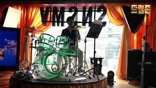 [드럼존] 마이웨이(윤태규) My Way - 드럼 연주 - 권재원님