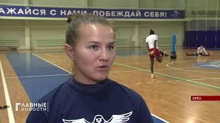 Орловчанки готовятся вступить в очередной тур Чемпионата России по мини футболу