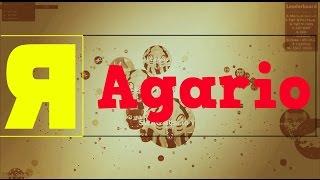 Agario // Parody advertising NIKON // Пародия на рекламу NIKON