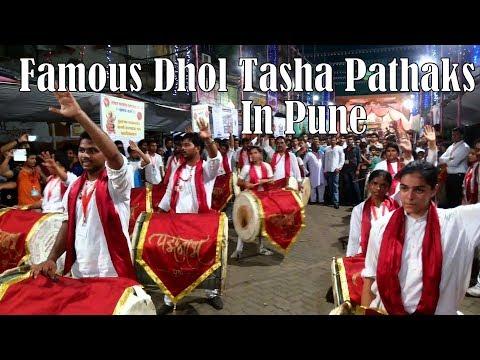 Pune Original Dhol    Full Of Energy    Definitely You Will Get Goosebumps