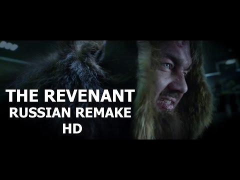 Leonardo DiCaprio wins Oscar. The Revenant | Russian remake 2016 HD