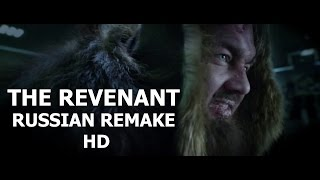 Leonardo DiCaprio wins Oscar. The Revenant | Russian remake 2016 HD.