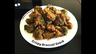 Crispy Broccoli 65 - Quick Easy Broccoli Snack - Healthy Broccoli Recipes Indian - Moms Tasty Food