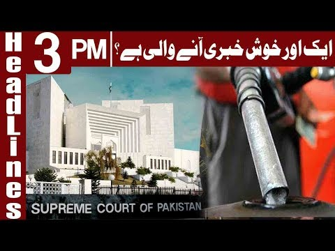 SC Directs To Review Mechanism of Petroleum Prices, Taxes - Headlines 3 PM - 22 June - Express News