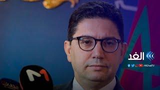 المغرب يعلق التواصل مع السفارة الألمانية بالرباط .. ما علاقة قضية الصحراء؟