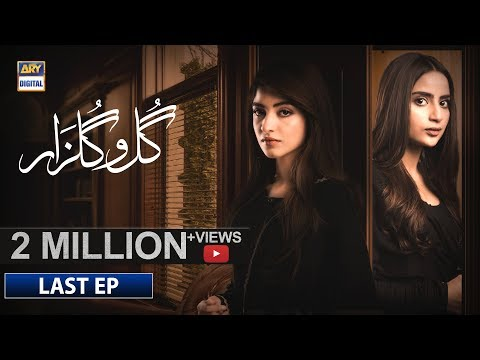 Gul-o-Gulzar | Last Episode | 12th December 2019 | ARY Digital Drama [Subtitle Eng]