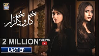 Gul-o-Gulzar | Last Episode | 12th December 2019 | ARY Digital Drama
