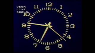 Окончание эфира ЦТ+сверка замечаний в эфире (17.02.90 г.)