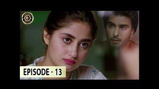 Noor Ul Ain Ep 13 - Sajal Aly - Imran Abbas - Top Pakistani Drama