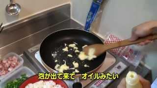 惊奇日本:進化版日本炒飯法【ビックリ日本:外国人留学生が日本人に学んだ新炒飯】