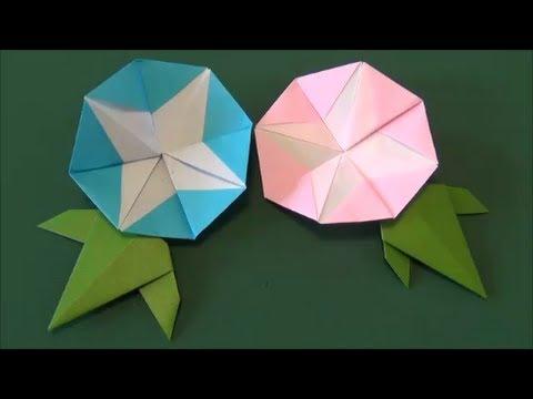 折り紙の 朝顔の折り紙の折り方 : xn--m9j511jg9bwred62d.com