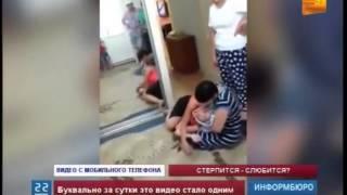 Казахстанские полицейские разыскивают героев ролика о похищенной невесте