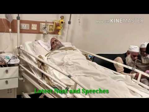 Hazrat ji raipur Wale | Mufti Abdul qayyum ka aakhri safar