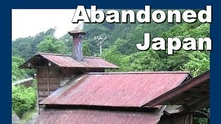 Abandoned fish farm 放棄された日本の山の養魚場 - Abandoned Japan 日本の廃墟