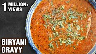 Biryani Gravy | Restaurant Style Biryani Curry | Biryani Salan |  Biryani Sherva recipe By Smita