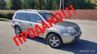 Продажа Nissan X-Trail. 2004г. Киев. 3300€