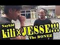 【事件】JESSE(The BONEZ/RIZE)と直接お話