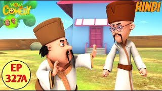 Motu Patlu 2019 | Cartoon in Hindi | 3D Animated Cartoon Series for Kids| Boxer Ki Boxing