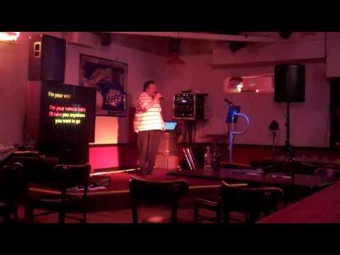 VEHICLE (karaoke)