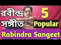 5 POPULAR RABINDRA SANGEET ONLY 4 CHORDS | EASY GUITAR LESSON | CHORD |