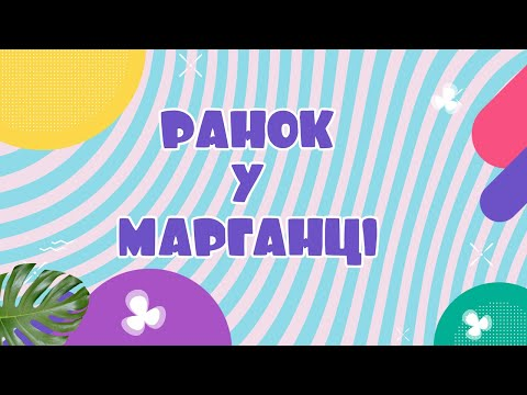 Marganets Media Centr: Ранок у Марганці від 21 вересня 2020 року. Гість програми Олена Буякова