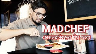 Taste of Dhaka | Madchef | Food Review | Best Burger in Dhaka