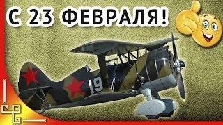 23 февраля | Красивое поздравление с Днем Защитника Отечества