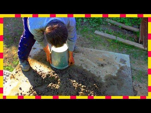 Как замешивать бетон вручную
