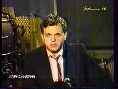 О платном коммерческом ТВ. Запуск телеканала АТВ-1 в Харькове в 1990г.