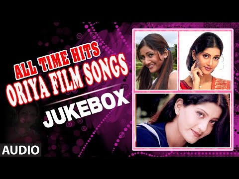 All Time Hits Oriya Film Songs | Audio Jukebox | Oriya Hits