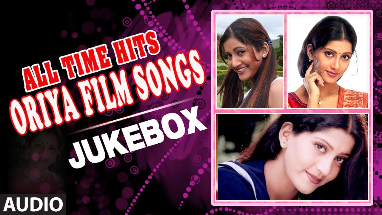 a to z odia mp3 songs.pk