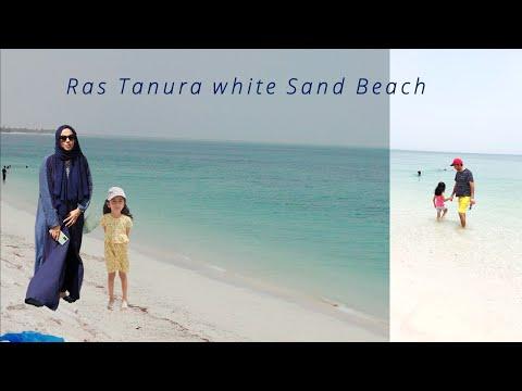 Ras Tanura Beach Eid 2021 day 3 | Ras Tanura Saudi Arabia | Ras Tanora |