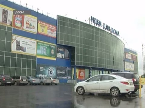 Северо-Западный арбитражный суд отменил постановление о сносе гипермаркета «Идеи для дома»