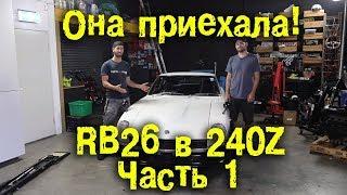 Nissan 240z / Fairlady Z