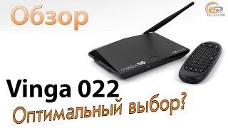 Обзор медиаплеера Vinga 022: оптимальный выбор?