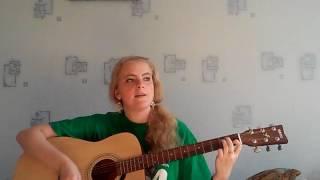 Жили были (Юта) - кавер на гитаре