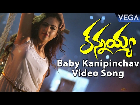 Kannayya Latest Telugu Movie Songs | Baby Kanipinchav Song Trailer