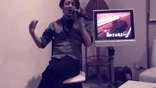 【カラオケ】Gぱぱがクレイジーケンバンドの家に帰ろうよを歌うとこうなる。【karaoke】