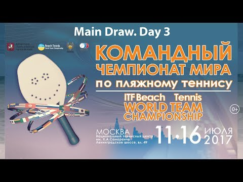 ITF Beach tennis World Team championship 2017. Main draw. Day 3