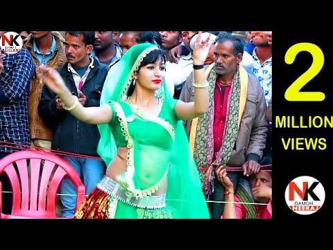 देशी राई - deshi rai   बुंदेलखंड का सुप्रसिद्ध लोक राई नृत्य