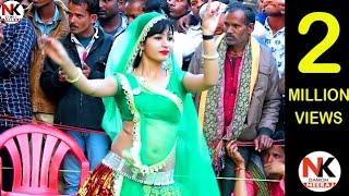 देशी राई - deshi rai | बुंदेलखंड का सुप्रसिद्ध लोक राई नृत्य