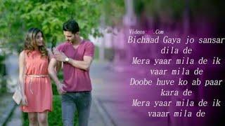 MERA JAHAN JO TERA HUA HAR EK KHUSHI NE | Gajendra Verma-Latest 2017 LOVE VERSION LOVE SONG
