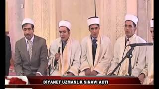 DİYANET SINAV 2017 Video
