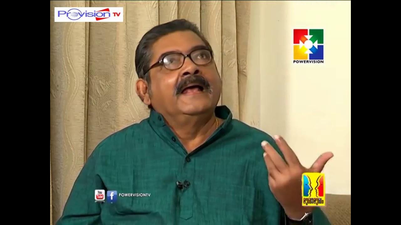 മുഖാ മുഖം  | Dr. D. Babu paul