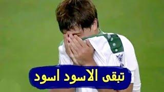 شاهد بكاء المنتخب العراقي بعد الخساره من المنتخب القطري
