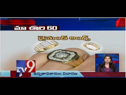 Maa Oori 60Top News From Telugu States - TV9
