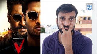 v-telugu-movie-review-nani-sudheer-babu-aditi-rao-hydari-nivetha-thomas-selfie-review