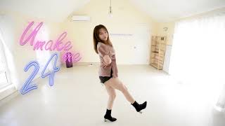 BaBe- Huyna Dance Cover By Ngọc Diệp
