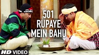 501 Rupaye Mein Bahu Haryanvi Comedy Video | Tension Ki Dawai | Manish Mast
